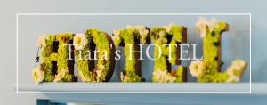 保土ヶ谷区和田町のペットホテル